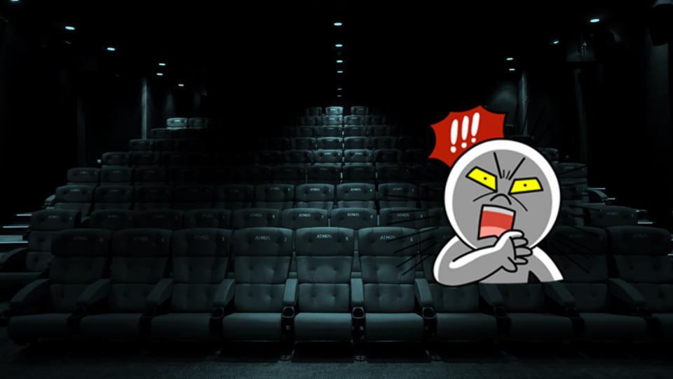 為何電影院「滿場」卻有空位 網揭真相:比恐怖片還毛