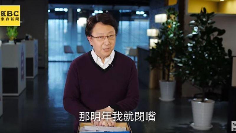 奧斯卡「國師」在台灣!李四端預測5大獎100%命中 網:跪了
