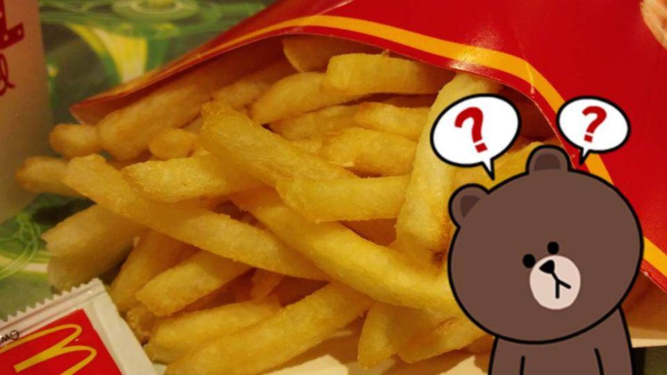 到麥當勞為何要吃「去鹽薯條」? 網友說是因為….
