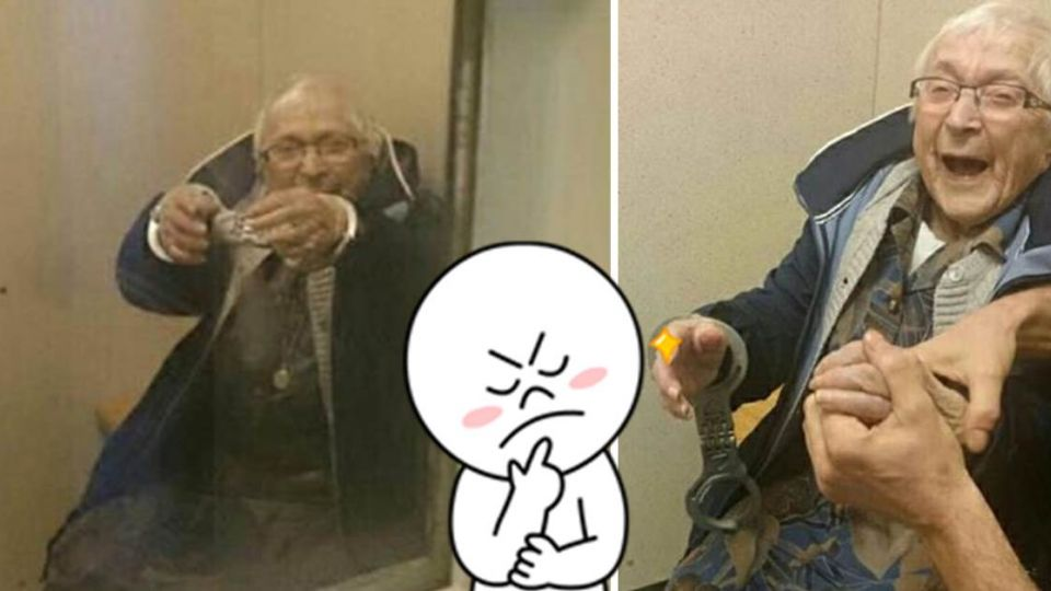 99歲老奶奶被「上銬逮捕」!原因竟連警察都一頭霧水?