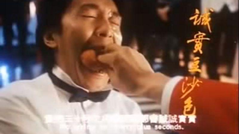 我有白粉又有槍!毒蟲誤吃誠實豆沙包?嚇壞20年警