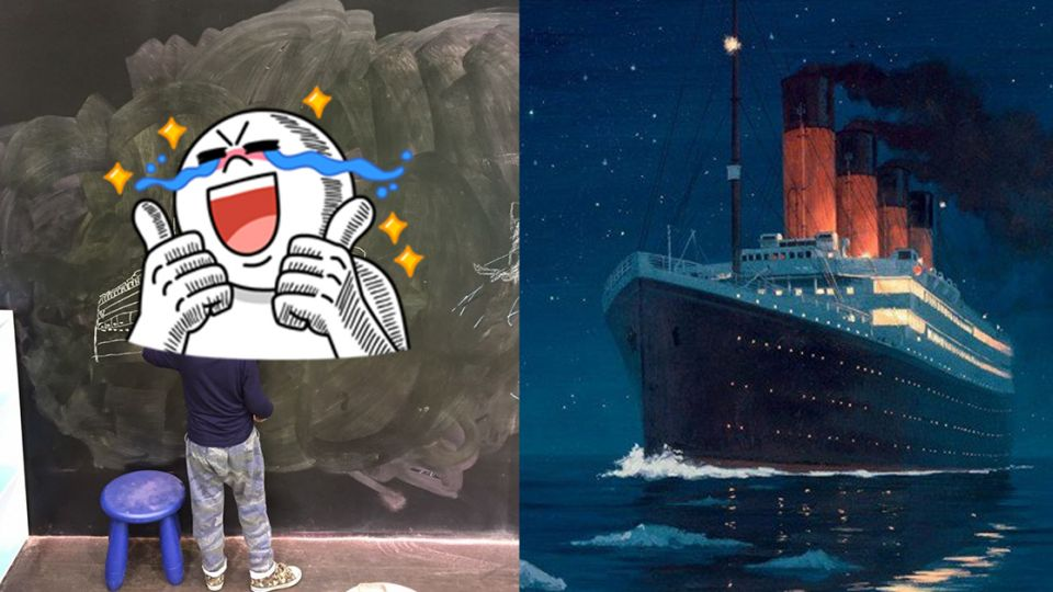 超逼真「3D鐵達尼號」!5歲神童粉筆畫 打臉網友「小旗子」