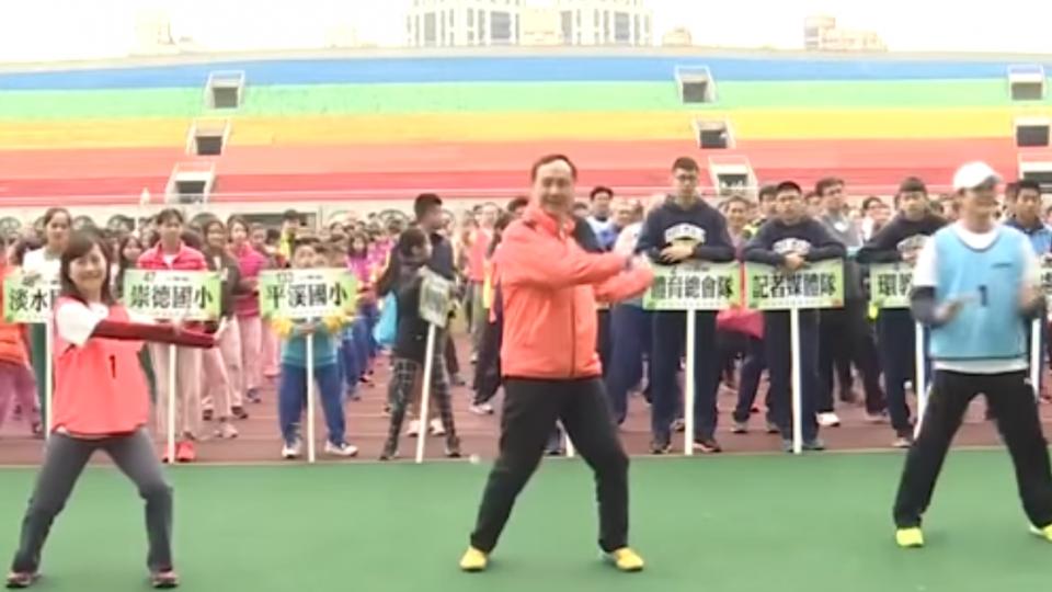「玩運動、動健康」 4千人大隊接力動起來