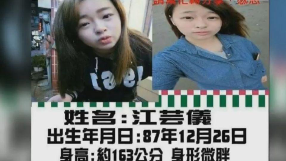 趕快回家! 2少女赴南韓遊學失蹤 家屬急尋人