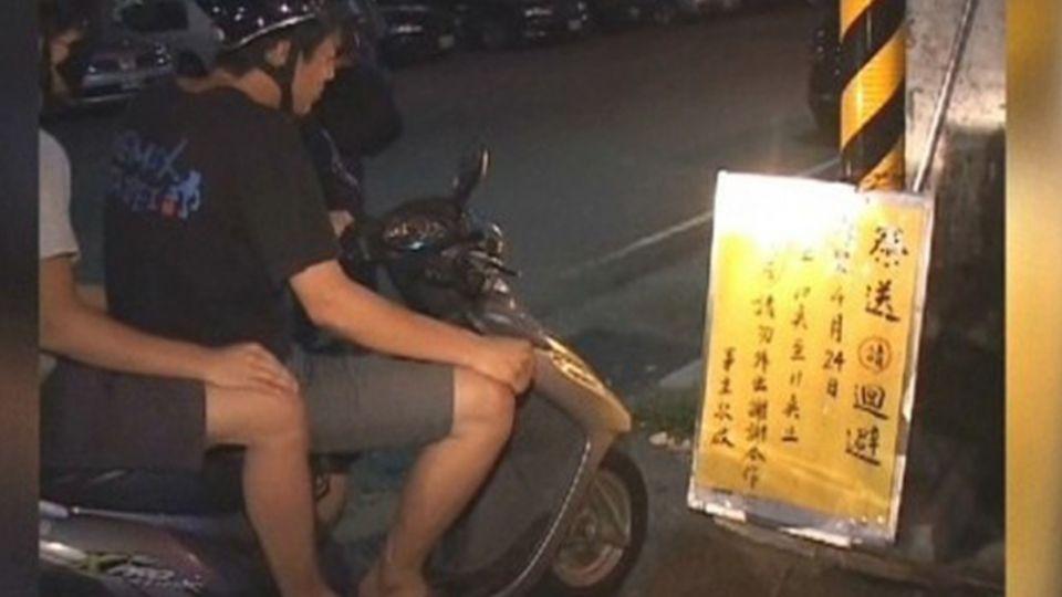 男自縊亡家屬「送肉粽」去煞 網友自製路線圖提醒別誤闖