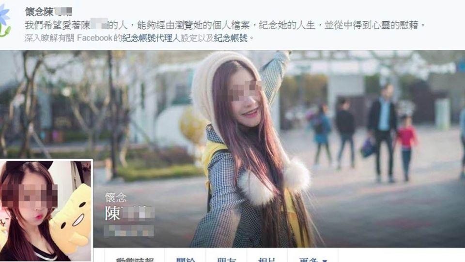 女模臉書「懷念」開啟!沒吃沒睡48小時 姊自責「沒能救回她…」