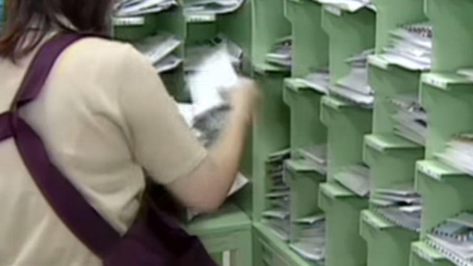 地檢署傳單寄「平信」兩次未到衰被通緝