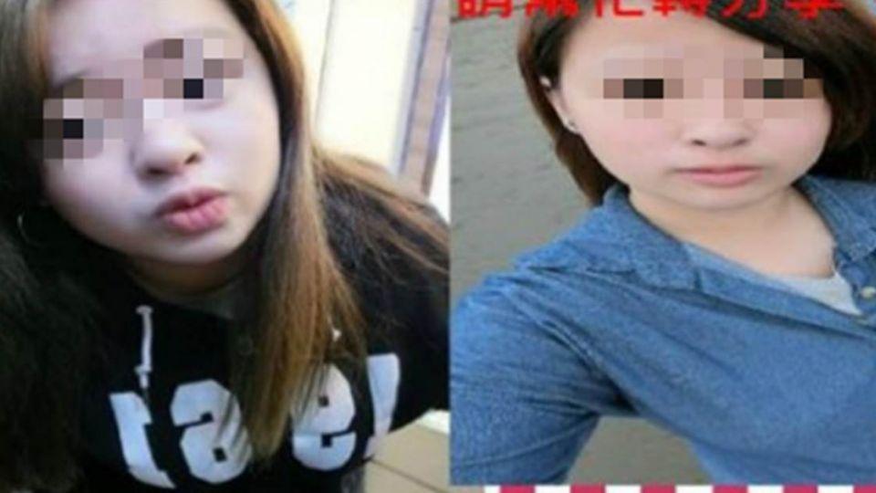 不敢?不願?失聯少女遭逮未通知家人 他批評:台灣家庭教育崩壞!