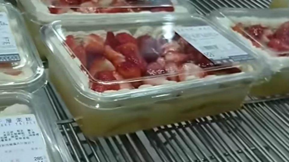 別僥倖!超夯草莓蛋糕「沒結帳就被A 」 抓到最多關3年