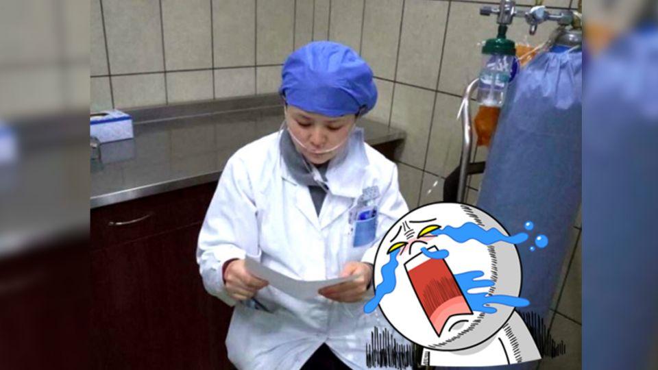 感動!「挺肚」看診忙到頭暈 懷孕女醫生邊吸氧氣邊工作
