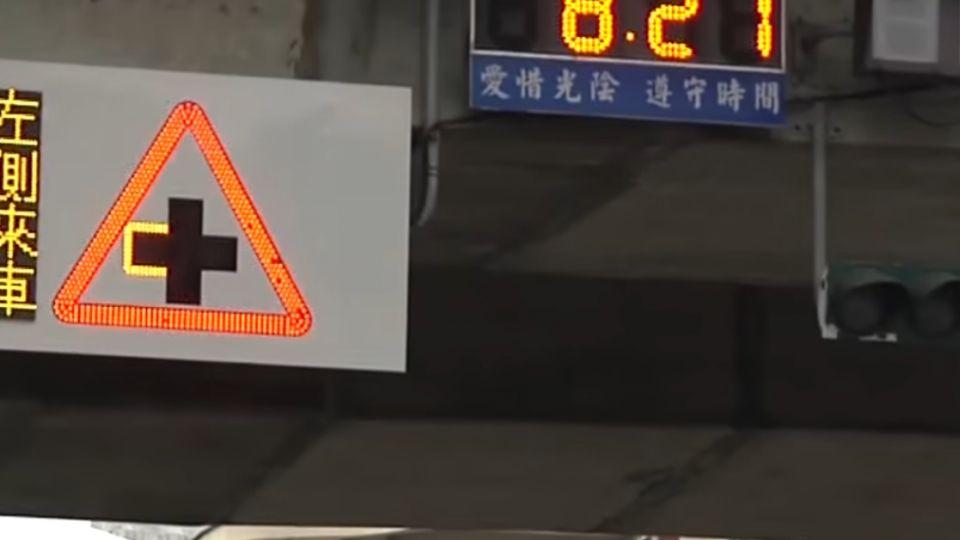 避免直行車撞橫向來車 新竹裝「防撞警示系統」