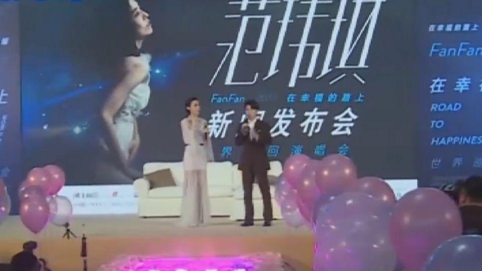 睽違四年北京開唱 范瑋琪滿口媽媽經