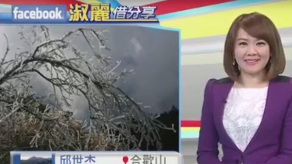 【2017/03/08】今水氣增 降雨擴大 嘉義以北-東部有雨