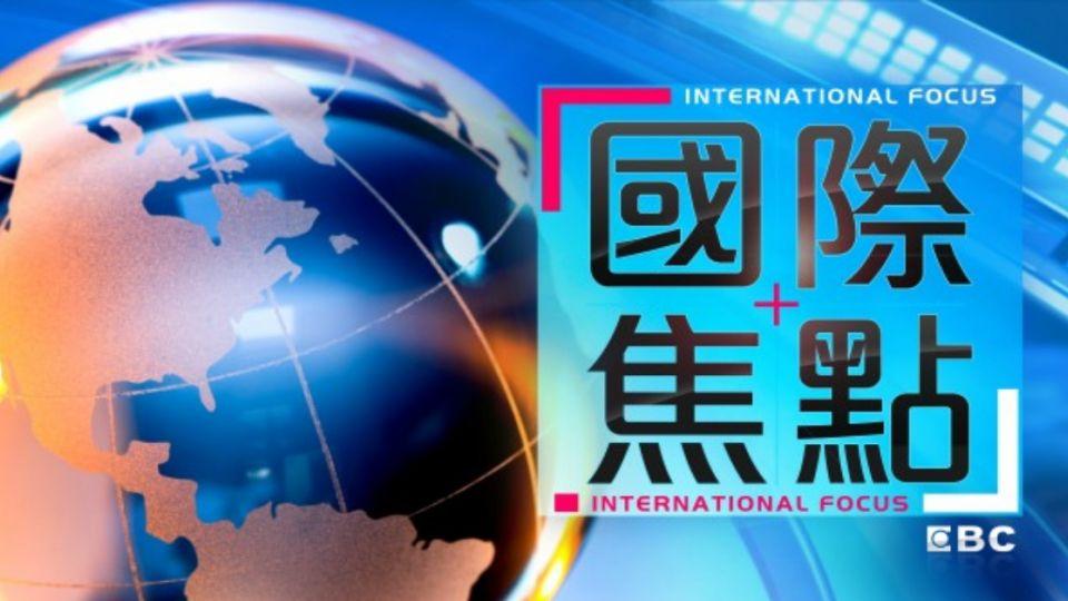 陸兩會外長記者會 首次強硬談論台灣