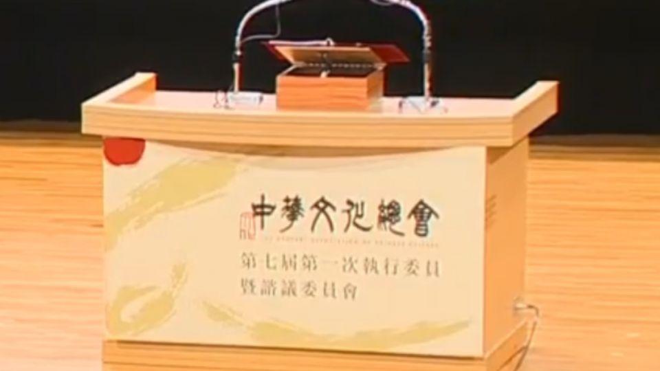 蔡總統接文化總會 副會長陳建仁、江春男擔任