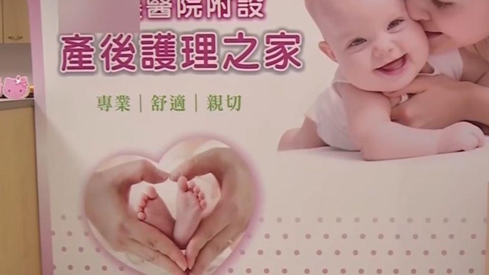 營業稅轉嫁消費者 準媽媽控月子中心逼換約