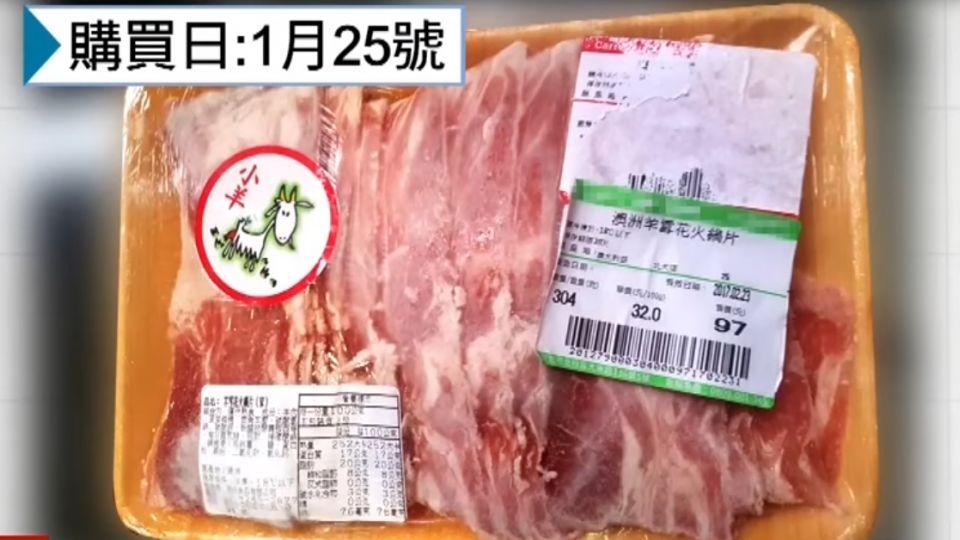 羊肉片有「新舊標籤」?賣場遭控出售「過期肉」