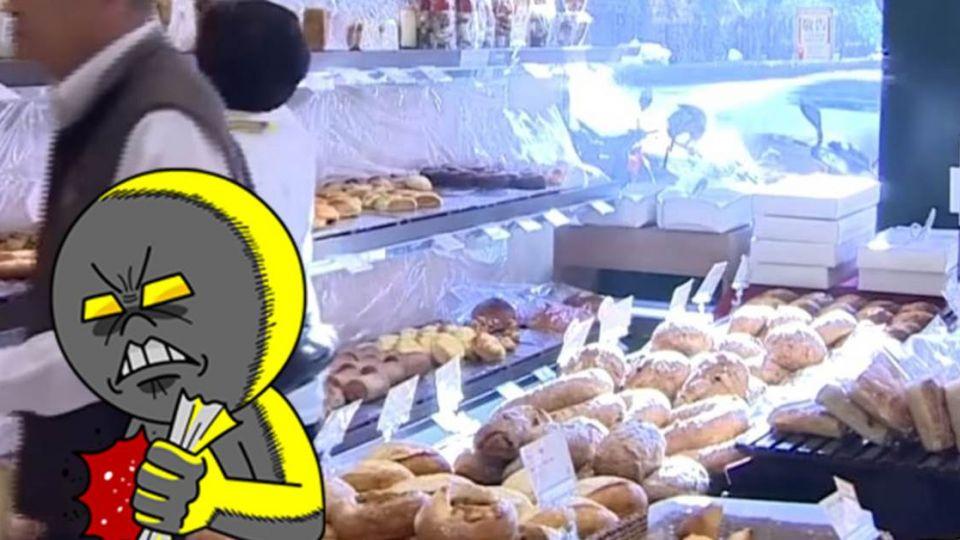 扯!訂200個麵包遭「惡意棄單」老實夫婦追奧客竟是「同業」