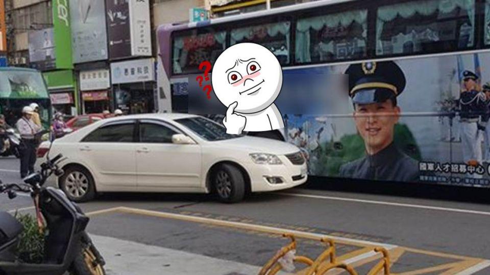 Toyota迎頭撞上客運 國軍招募「這句話」讓網友笑歪啦!