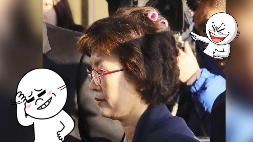 宣讀彈劾案太緊張?大法官忘摘「粉紅色髮捲」 網友笑翻這樣說…