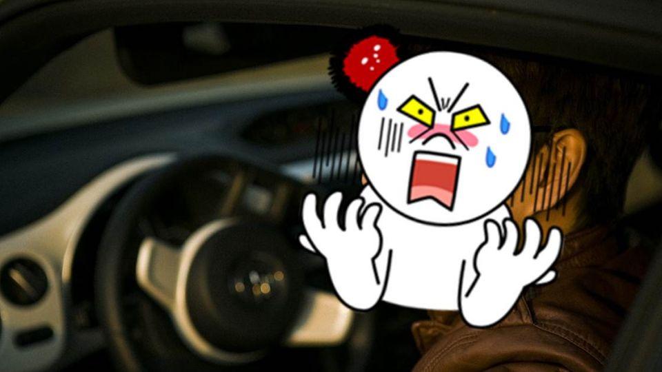 拒絕友人借車「約會」!意外揭開友情真面目 網怒:不要臉
