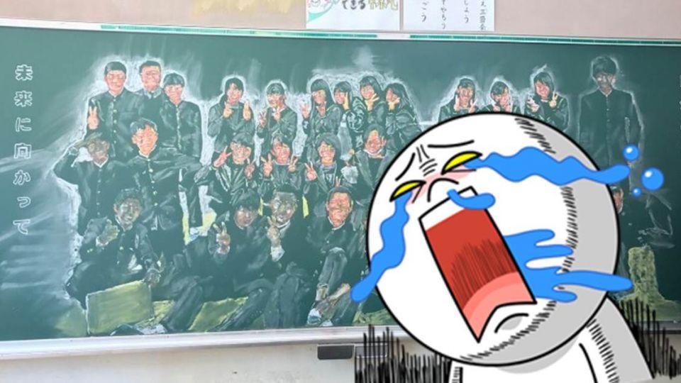 網友都哭了! 這老師畫黑板7.5小時賀學生畢業