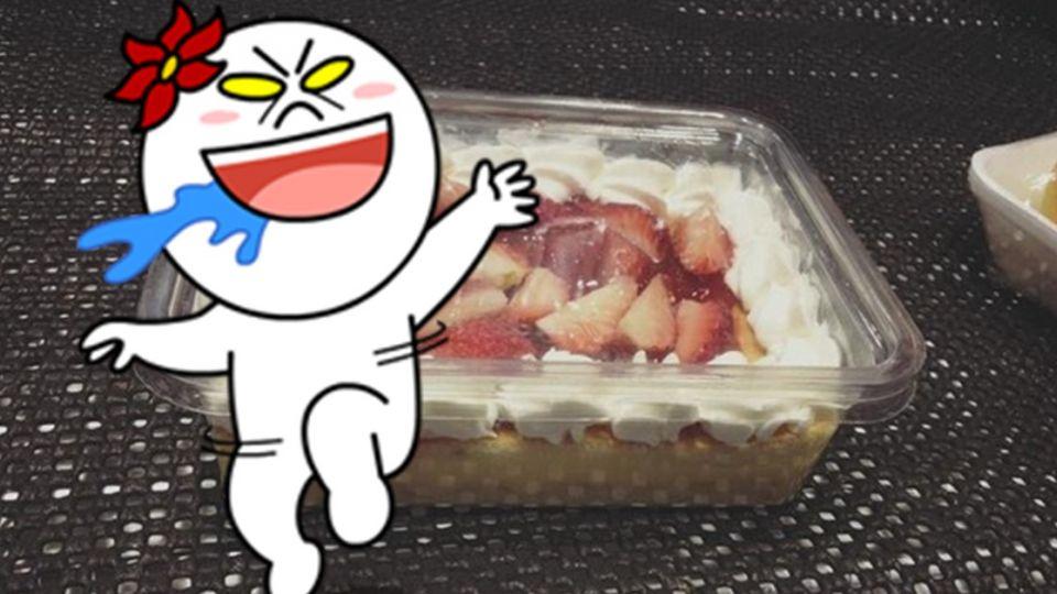 縮小一倍更便宜!「盜版」爆紅草莓蛋糕 量販店也搶得到