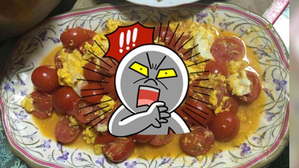 3D版番茄炒蛋網友臉綠 竟神出終極版「美味料理」