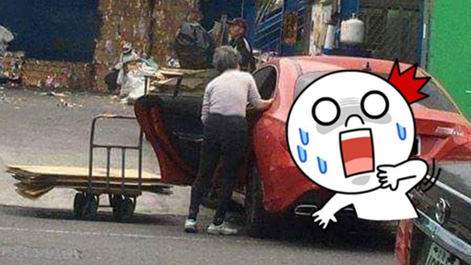 拾荒嬤將紙板放進「這輛車」 網友驚呆:欠孫子嗎?