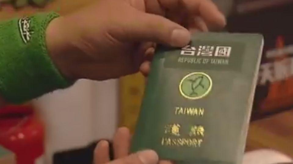 護照「免稅單」小心撕! 外交部:留下針孔不影響