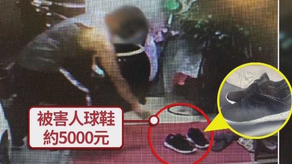 以為偷到夢幻球鞋 毒蟲偷到女鞋「硬要穿」