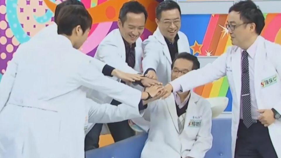醫師娘大爆料 「醫師好辣」醫師團好緊張