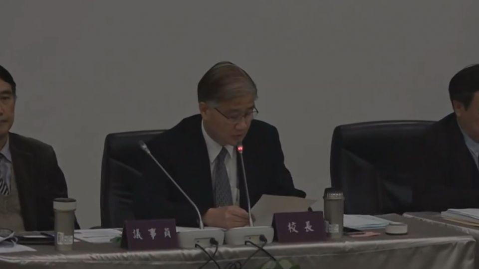 台大校長楊泮池宣布任滿不續任 遭轟沒擔當