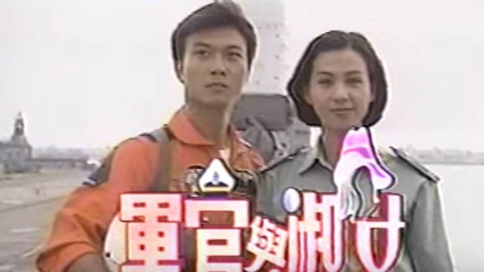 還記得《軍官與淑女》嗎?播出25年了 男女主角現在「長這樣」!