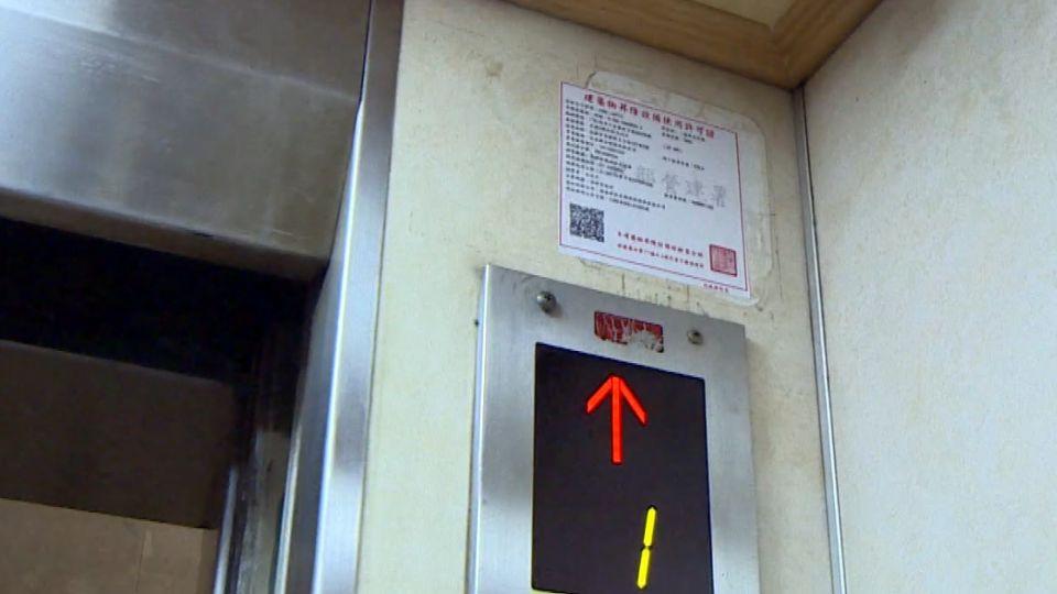 安檢沒過、電梯執照又逾期 住戶:安全誰負責