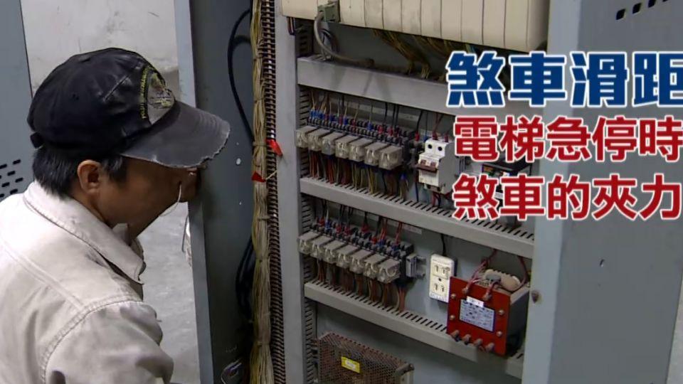 電梯安檢APP 71項檢測都得拍照上傳防作弊