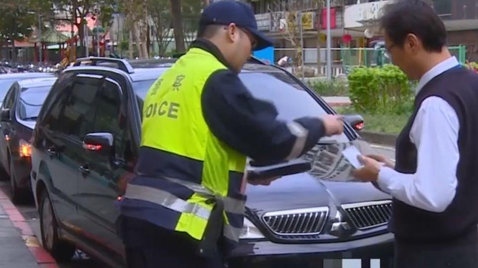 監視器佐證交通違規 法官:不符目的、撤銷罰單
