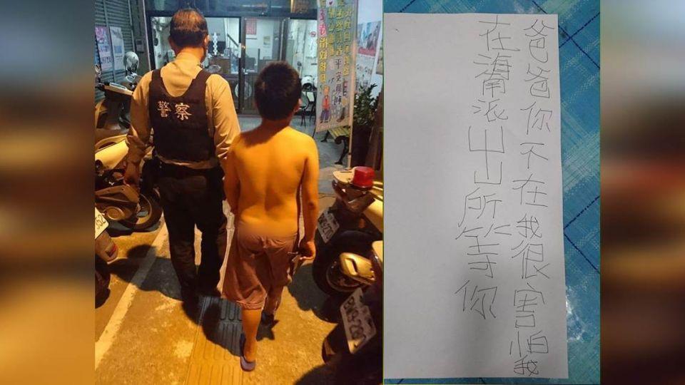 警察叔叔會保護你…11歲童打赤膊深夜尋父 「害怕字條」好催淚