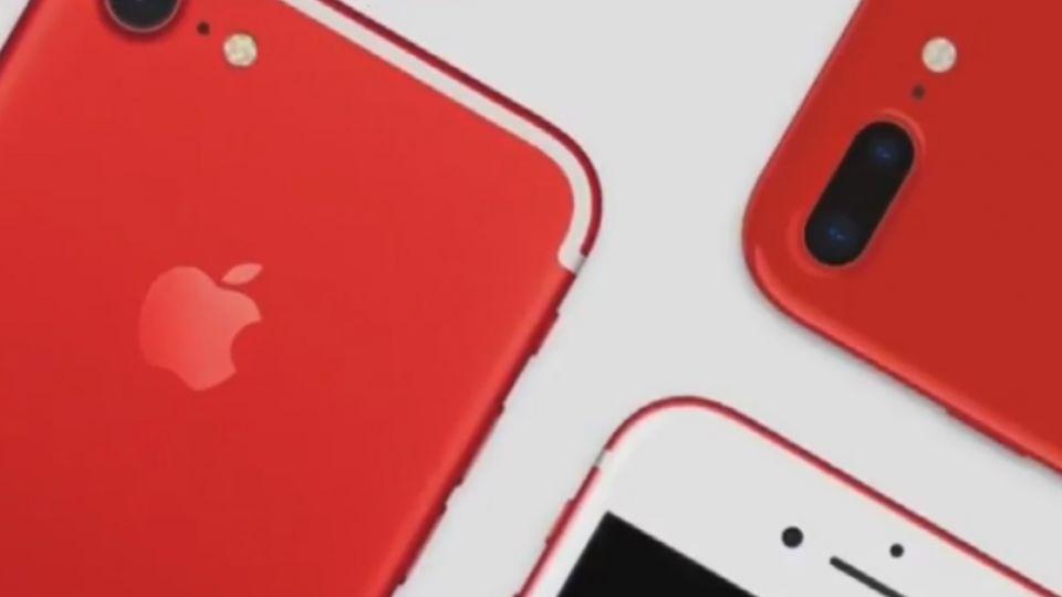 紅色iPhone 7低調發表! 買手機可做公益