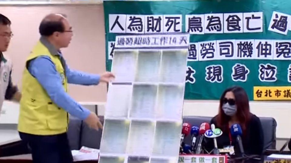 勞動部認司機「過勞」 家屬:蝶戀花未付職災243萬