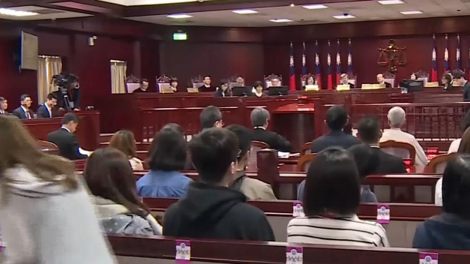 首場同婚釋憲憲法開庭 網路同步直播關注