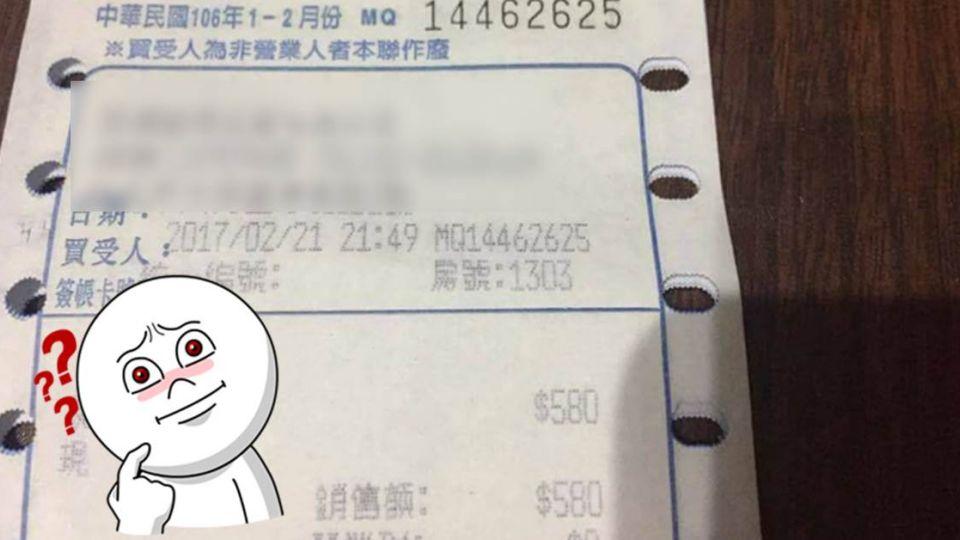 傻眼!他幫女友對發票中200元 卻意外發現明細「有鬼」