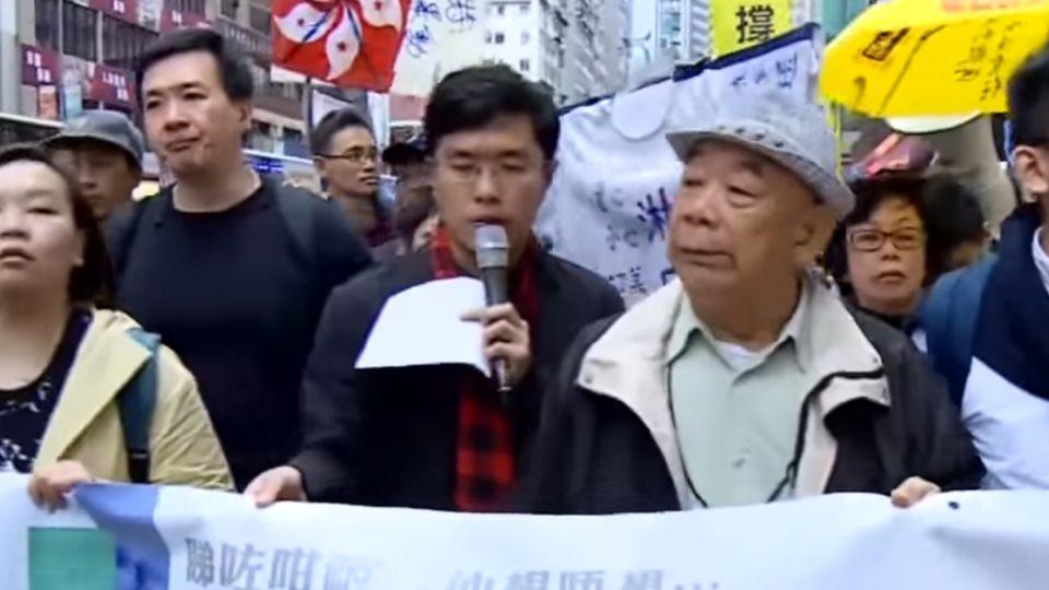 港特首選前氣氛緊張 港民抗議選舉制度