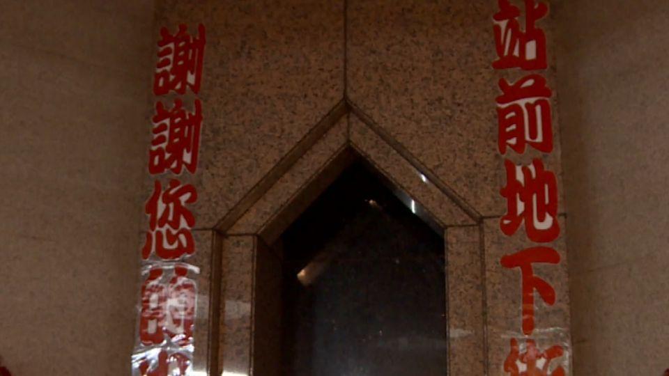 捷運地下街裝置藝術 民眾嚇:看起來像靈堂