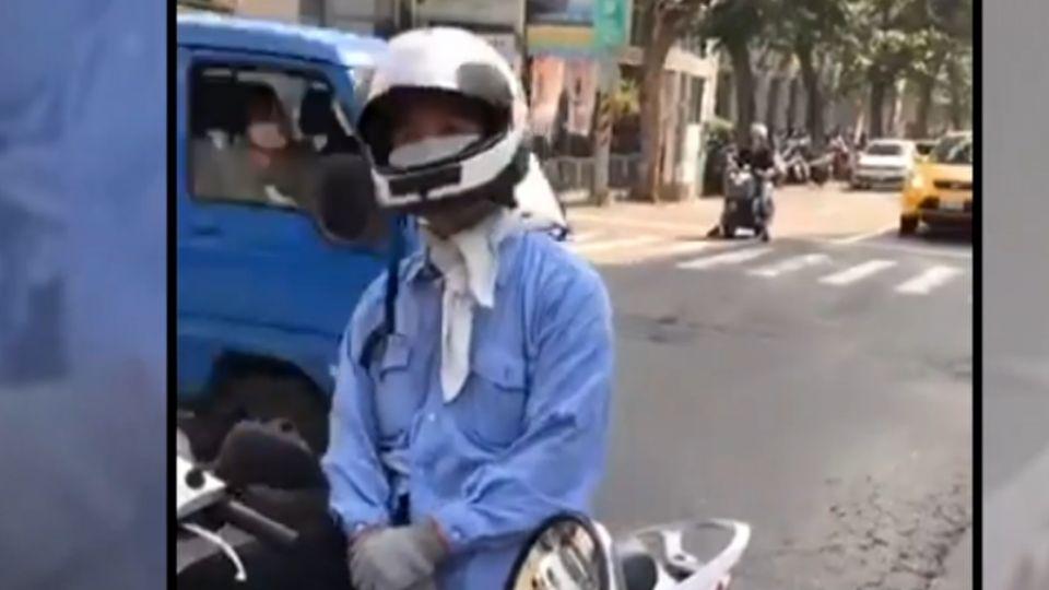 車禍擦撞 男直播怒嗆阿伯「你做工的我頭家」