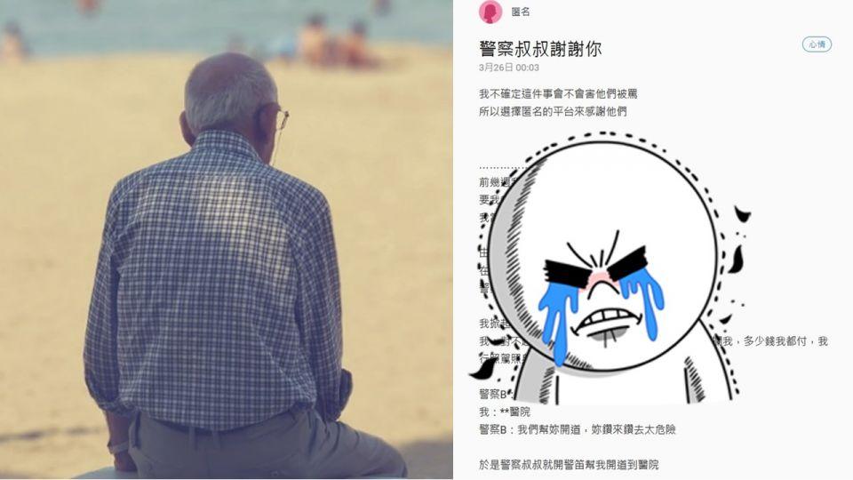 她飆車見相依為命爺爺「最後一面」 警察這麼做逼哭網友