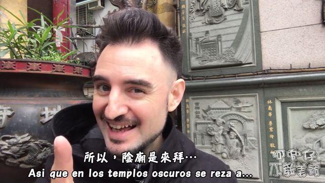 外國人眼中的「陰廟」? 阿兜仔:台灣宗教其實很「實用」
