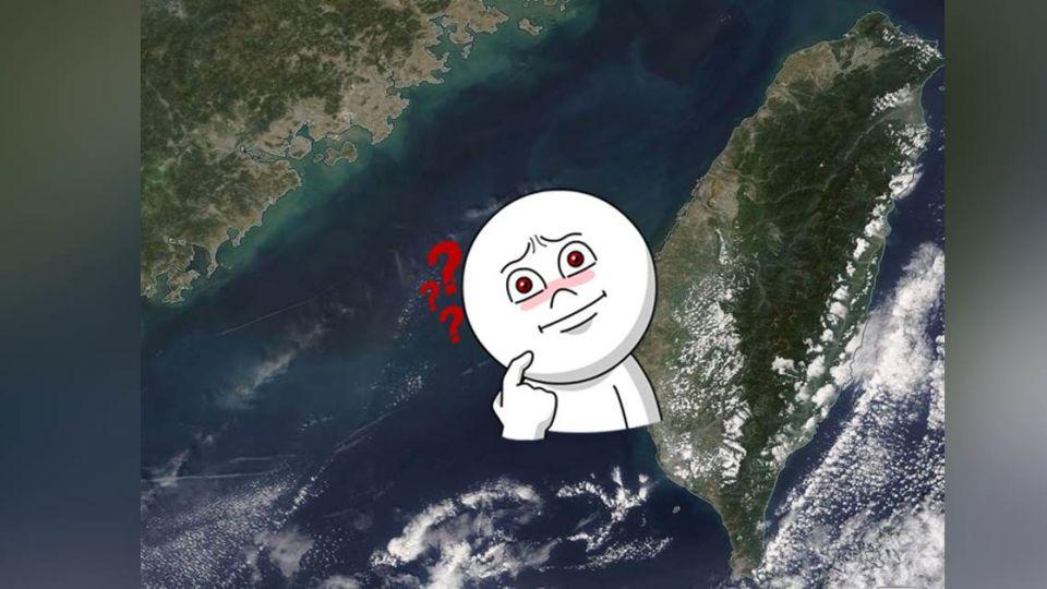 台灣海峽黑水溝是真的?鄭明典PO圖:肉眼很容易辨識