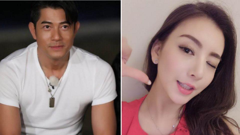 郭富城3月初「祕密申請結婚」 低調娶小22歲方媛
