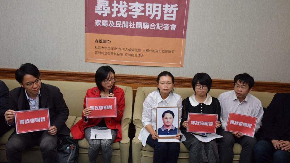 民進黨前黨工遭陸拘留 國台辦證實:涉危害國家安全